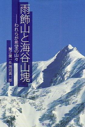 Amakazari