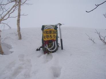 P4280022